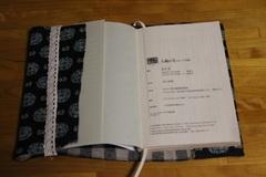 IMG_4126book2.jpg